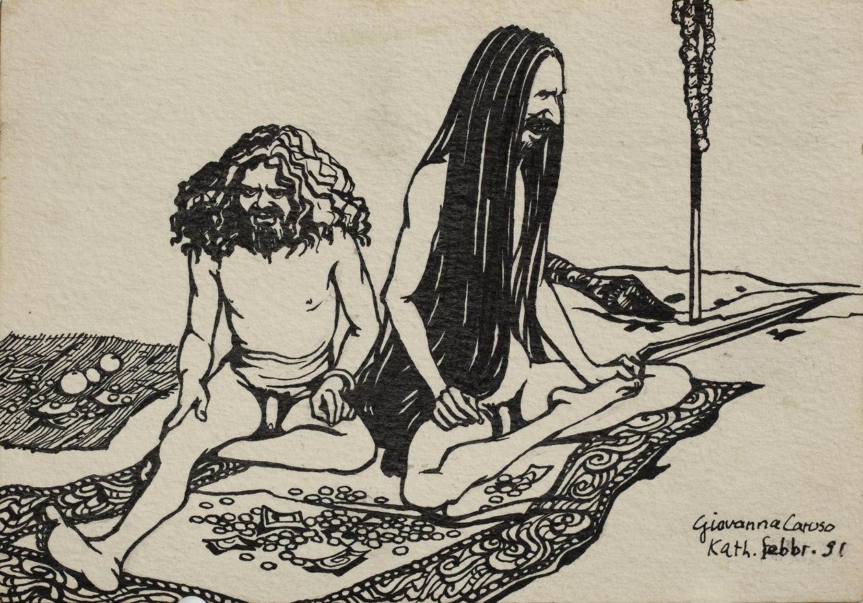 Serie Shivaratri 0.2, Ink, 12×18 cm